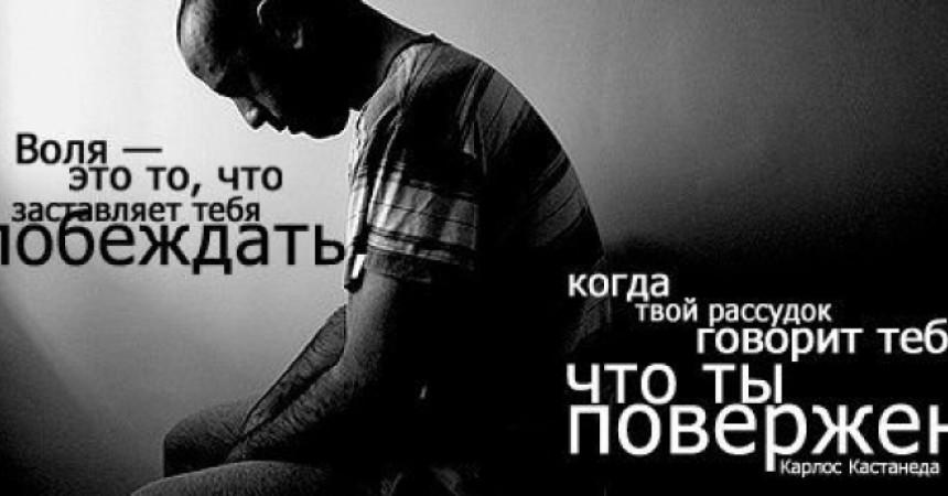 Тебе не идет курить перестать тебе не идет быть одной
