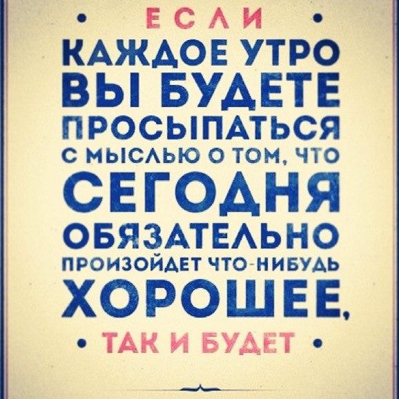 цитата-счастье